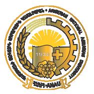 Հայաստանի ազգային ագրարային համալսարան