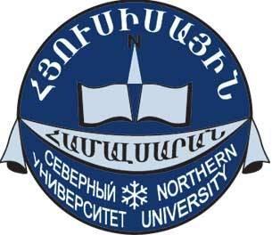 Հյուսիսային համալսարան