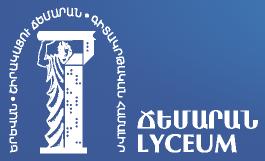 Շիրակացու ճեմարան